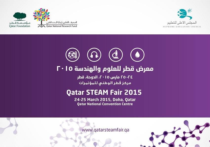 STEAM Fair 25 March BI.jpg