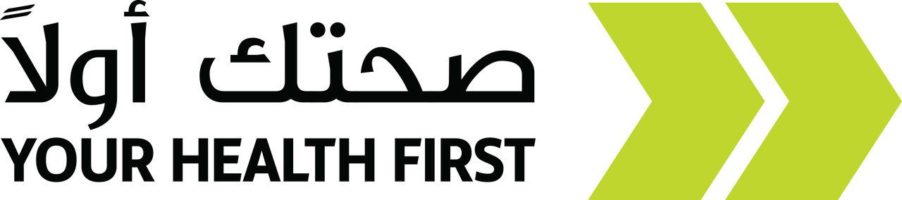 Sahtak Awalan Your Health First logo landscape.jpg