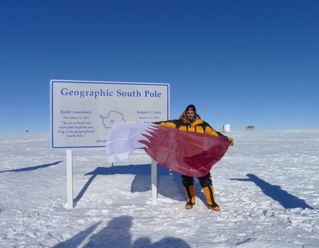 Sheikh Mohammed Al Thani on South Pole 1.1.jpg