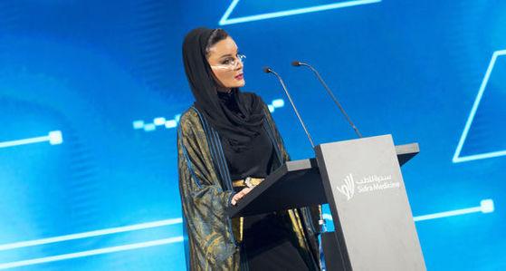 Sidra Opening - Her Highness Image 1.jpg