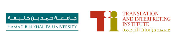 TII-Logo.jpg