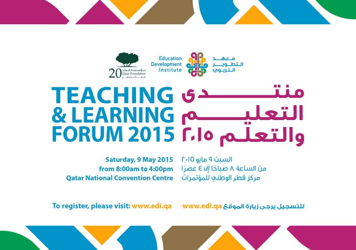 Teaching and Learning Forum 9 May.jpg