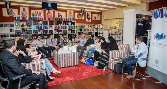 arabic book club1.jpg