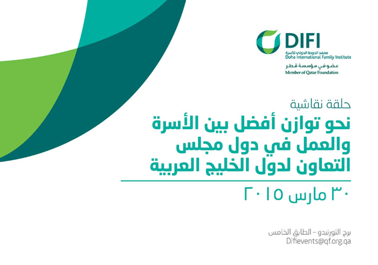 DIFI logo