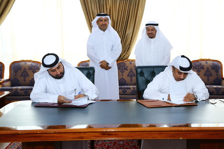 Ministry Of Labor And Social Affairs Signs MoU With Qatar Foundation